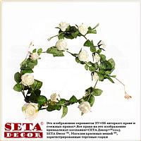 Гирлянда из роз белая 180 см декоративная