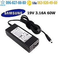 Зарядное устройство для ноутбука Samsung NP-RV408     NP-RV410     NP-RV508     NP-SF310