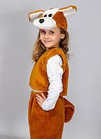 Детский Карнавальный костюм Собака