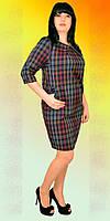 Стильное женское батальное платье (Б.Н.З.) Размеры:  48,50,52,54,56