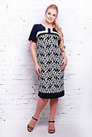 Прямое летнее платье с коротким рукавом из тонкого трикотажа масло большого размера 54-60