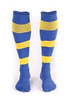 Гетры футбольные Liga Sport полосатые (синий+желтый)