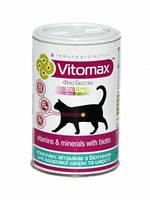 Vitomax -витамины для шерсти котов с биотином 300 таблеток