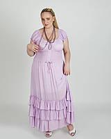 Большой размер Модное  летнее  макси-платье, сиреневое