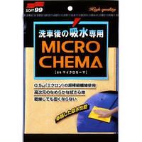 Замша для сушки авто Soft99 Micro Fiber Chema