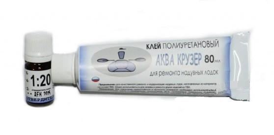двухкомпонентный клей для пвх лодок купить в украине