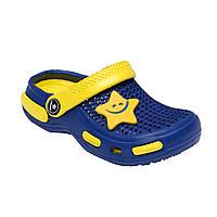 Детские сандали-кроксы ТМ Calipso размер 24-29 три цвета