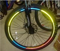 Светоотражающая лента на колеса велосипеда 26 дюйм, наклейки на обод