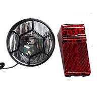 Велосипедный набор: динамо, передняя фара и  задний фонарь