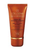 Крем-автозагар для лица (пробник)  Collistar 3ml
