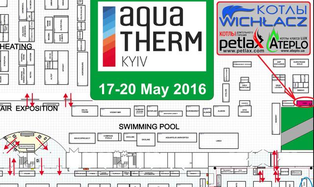 Запрошуємо відвідати наш стенд на виставці Аква-Терм Київ 2016