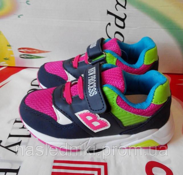 0ef2cc9757d Женская обувь в интернет-магазине - Avito краснодар обувь одежда купить