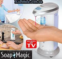 Дозатор для мыла, дозаторы мыла, дозатор мыла,soap magic, дозаторы для мыла