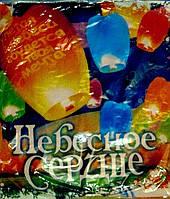 Воздушные и фольгированные шары, гирлянды, хлопушки, конверты для денег, подарочные пакеты, свадебные аксессуары, свечи, карнавальная продукция, дождевики и др.15 вересня відправяю заявочку. Приєднуйтесь) 41477652_w200_h200_sam1502