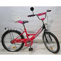 Велосипед для девочки диаметр колес 20 дюймов