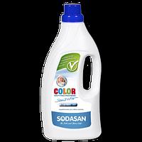 Жидкое органическое средство SODASAN Color-sensitive для чувствительной кожи, для стирки цветных и белых вещей 1.5 л