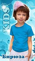 Детские футболки для мальчиков и девочек