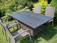 Обідній набір садових меблів 4 крісла + стіл