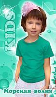 Детские футболки от производителя