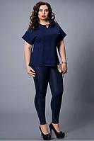 Шикарная женская блуза темно-синего цвета с коротким рукавом