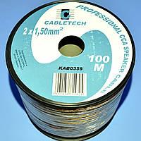 Кабель акустический CCA прозрачный 2х1,50мм кв. Cabletech KAB0358  бухта-100м