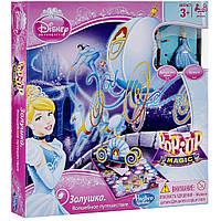 Hasbro A6172 Настольная игра Принцессы Диснея Золушка Волшебное путешествие. Оригинал