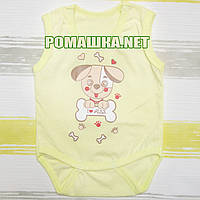 Детский боди-майка р. 86 ткань КУЛИР 100% тонкий хлопок ТМ Алекс 3091 Желтый
