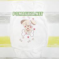 Детский боди-майка р. 86 ткань КУЛИР 100% тонкий хлопок ТМ Алекс 3091 Бежевый