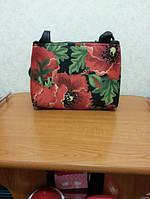 Очень красивая женская сумка. Размер: 29х36 см