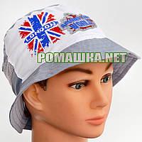 Детская панамка для мальчика р. 52 ТМ Anika 3096 Светло-серый
