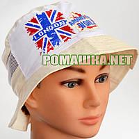 Детская панамка для мальчика р. 52 ТМ Anika 3096 Бежевый