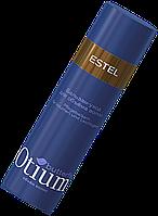 Бальзам-уход для объема волос Estel Otium Butterfly 200ml