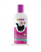 Фито  шампунь-кондиционер Vitomax для длинношерстных котов на основе алоэ 200мл