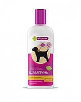 Фито шампунь Vitomax для щенков с антипаразитарным эффектом 200мл