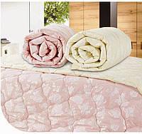 Одеяло Arya Бамбуковое 160х220 розовое