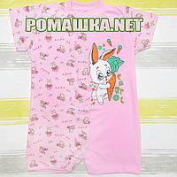 Детский песочник-футболка р. 68 ткань КУЛИР 100% тонкий хлопок ТМ Алекс 3092 Розовый