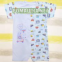 Детский песочник-футболка р. 86 ткань КУЛИР 100% тонкий хлопок ТМ Алекс 3092 Голубой-2