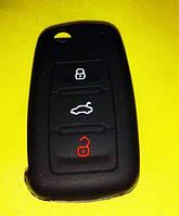 Силиконовый чехол для ключа Volkswagen