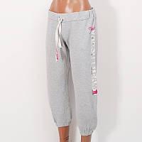 Укороченые спортивные брюки