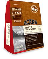 Acana (Акана) Adult Large Breed для взрослых собак крупных пород - 11.4 кг