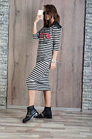 Женское платье. Длина миди. Цвет черный в полоску. Ткань двухнитка+качественная накатка. Размеры SML. YS 361