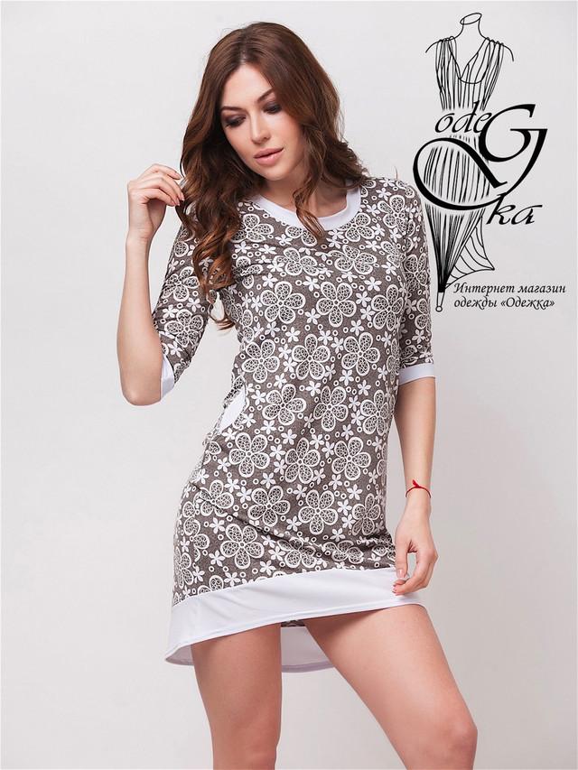 Фото Женского трикотажного платья Регина-2