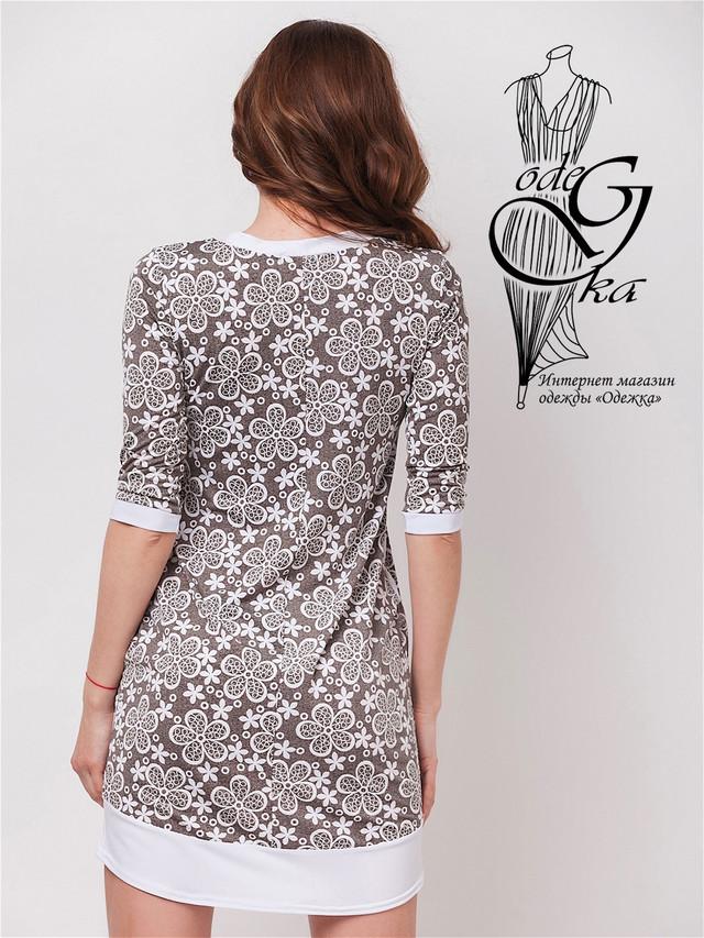 Фото-1 Женского трикотажного платья Регина-2