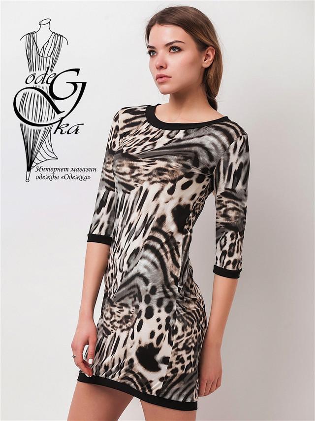 Фото Трикотажного платья тигрового Сафари