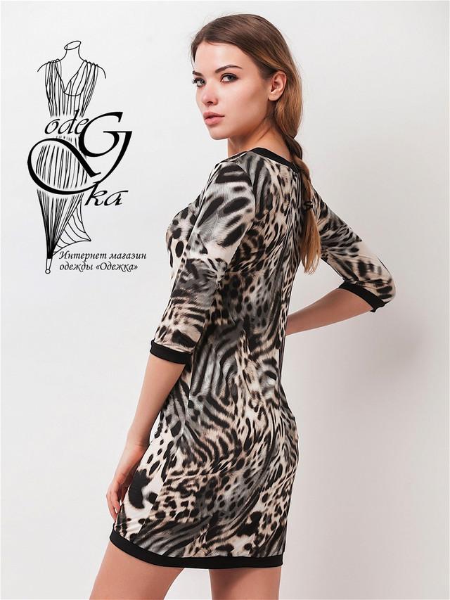 Фото-1 Трикотажного платья тигрового Сафари
