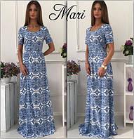Темно-синее платье длины макси с орнаментом (арт.181351386)