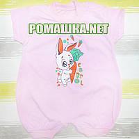 Детский песочник-футболка р. 80 ткань КУЛИР 100% тонкий хлопок ТМ Алекс 3094 Розовый