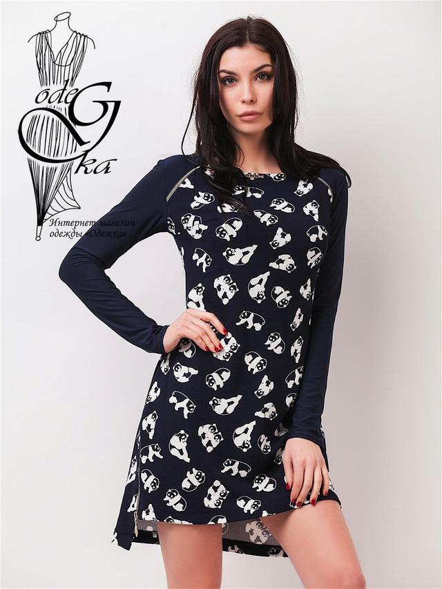 Фото Модных женских платьев Даяна с длинным рукавом