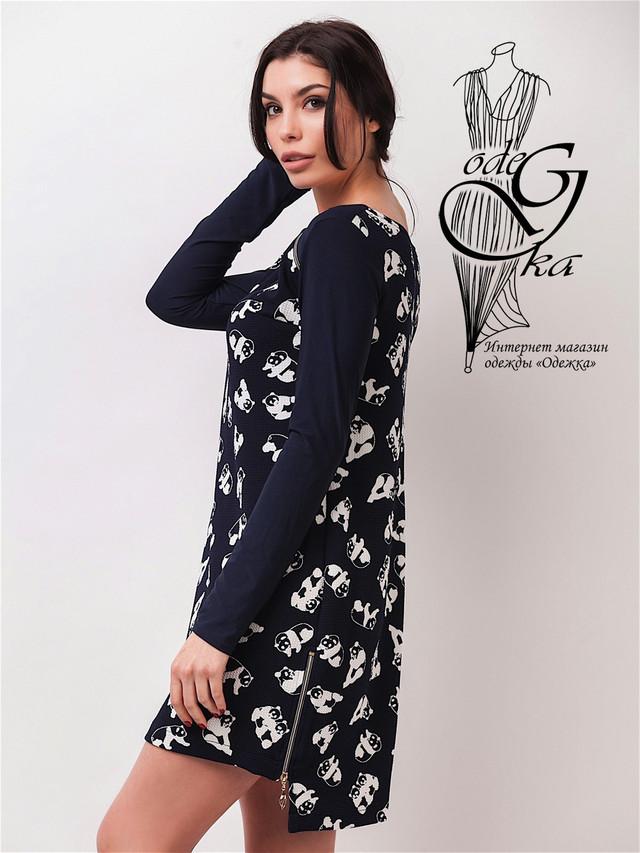 Фото-1 Модных женских платьев Даяна с длинным рукавом