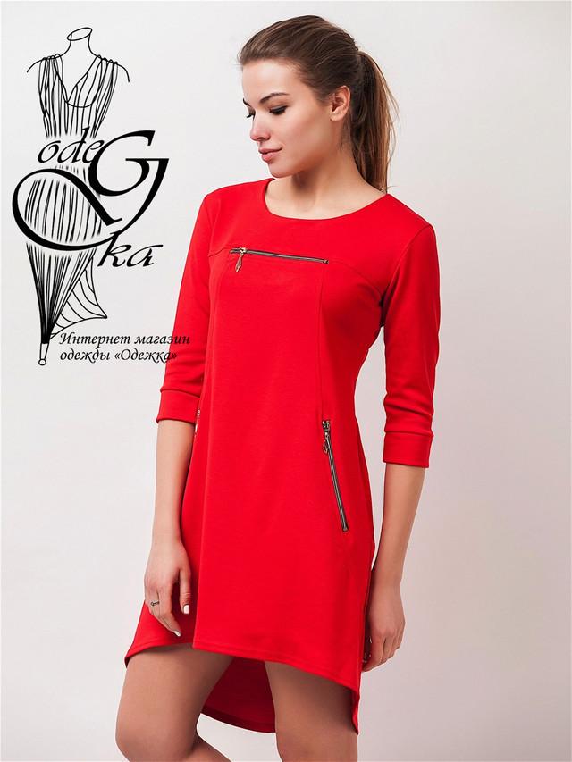 Фото Женских стильных платьев Зара с рукавом ¾